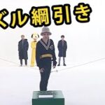 【BTS日本語字幕】パズル綱引きゲーム/ BTS Puzzle Tug Of War