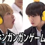 【BTS日本語字幕】バンタンイヤホンガンガンゲーム / BTS Whisper Challenge