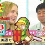 ゲームセンターCX #318 動画 2021年5月13日 ガノンを倒せ!「ゼルダの伝説」