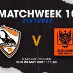 ライブ配信!!! Chiangrai F.C.(東京ヴェルディeスポーツ) vs Ratchaburi Mitrphol F.C.| E-LEAGUE 2021 | MATCHWEEK 10