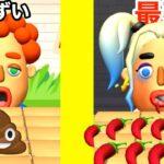 とにかく唐辛子を食わせて変顔を見ていくゲームが面白すぎた【 Extra Hot Chili 3D 】