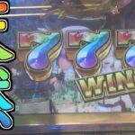 【メダルゲーム】FT4では初めての天然レジェンドモードキタ――(゚∀゚)――!!【フォーチュントリニティ4】