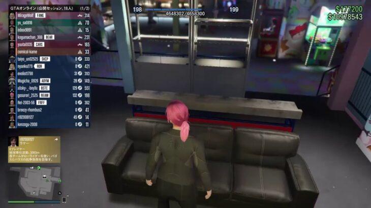 GTA5オンライン カジノ強盗準備(攻撃的)