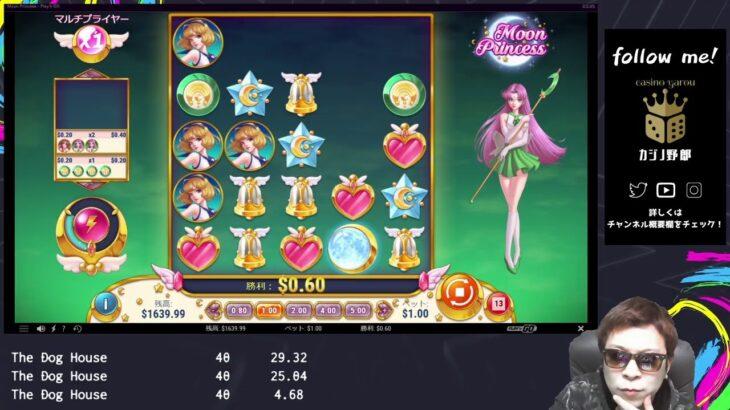 💎【オンラインカジノ】GWは夜更かししようぜ!FS買いまくり企画!