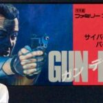【ガンデック】初見 Gun-Dec  ファミコン レトロゲーム実況LIVE