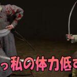致命傷のおじさんが剣で斬りあうゲーム【Hellish Quart】