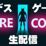 【ホラー】新作ホラー セーラー服の変態と恐怖のデスゲームを生配信!【Here I Come】