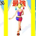 広告で見たハイヒールを伸ばしてくゲームが草すぎた【 High Heels! 】
