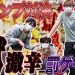 ジャンプ対決の罰ゲーム【宇野昌磨】/ Jump Battle's Result & Penalty【Shoma Uno】