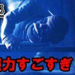 ★【ホラーゲーム】んごっんごっ博士の破壊力がすごすぎたLittle Nightmares II(リトルナイトメア2)第三章「後半」~ボスが天井から降りてこない!?~★