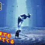★【ホラーゲーム】まだやるかい?花山薫の気持ちになれる!?Little Nightmares II(リトルナイトメア2)第四章「後半」~襲いかかる群衆から逃げ切れるのか・・・~★