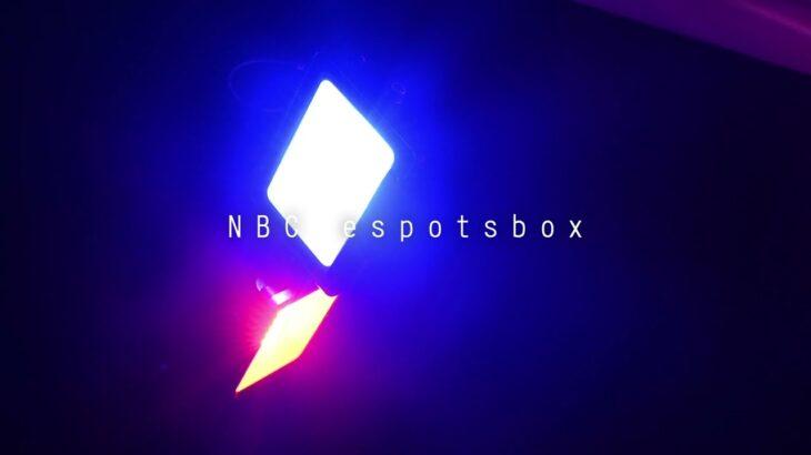 NBCのeスポーツ実習室「esportsbox」を映像でご紹介!