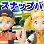 【ゲーム遊び】New ポケモンスナップ 2人でバトルだ!【アナケナ&カルちゃん】New pokemon snap