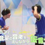 PRODUCE 101 JAPAN SEASON2 特別企画「イヤホンガンガンゲーム」