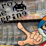 【レトロゲーム】激安ゲームショップで名作・珍作レアゲーを購入!/ファミコン・スーパーファミコン・メガドライブ・ゲームボーイ・PS1等オススメプレミアタイトル