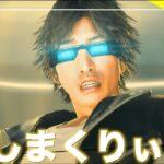 悪ノリ!悪ふざけがすぎたPS4/PS5ゲーム 3戦 Part1