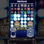 REACTOONZ(リアクトゥーンズ)フリースピン BIG WIN オンラインカジノ ビデオスロット