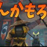 【鬼畜ゲー】いやおかしいだろ・・・新作ケモノ系RPGゲームが馬鹿ほどムズ過ぎる – BIOMUTANT #3【KUN】※ネタばれ注意
