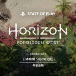 State of Play | Horizon Forbidden West 最新ゲームプレイ映像 [日本語-JAPANESE]