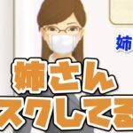 【TOP4】ゲームで起きたミラクル集
