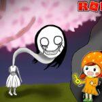 【ロブロックス史上1番怖いゲーム⁉️😨】超怖い女の幽霊やろくろ首から逃げるホラーゲームが怖すぎた…呪われた村からの脱出‼️ミミックが襲ってきて絶叫😱面白いホラゲーはThe Mimicだよ★