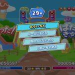 【ぷよぷよeスポーツ】おは朝モーニングぷよ募【Switch PS4 PC】