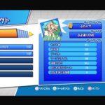 ぷよぷよeスポーツ[mirakuruさんと20先]ps4