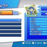 【視聴者参加型】ぷよぷよeスポーツswitch