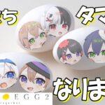 【lost egg2 】僕たちたまごになりました。【ゲーム実況】