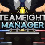 プロゲーマーチームを経営するゲーム