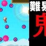猛烈にオススメ!アクション&謎解きゲーム【ジャンプ―マン】【ジャンプ―マン】