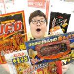 【大量ゲット!!】オンラインクレーンゲーム1万円でとった食べ物だけで24時間生活できるのか?!
