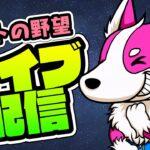 架空の日本で時代を跨いで破滅と戦うゲーム