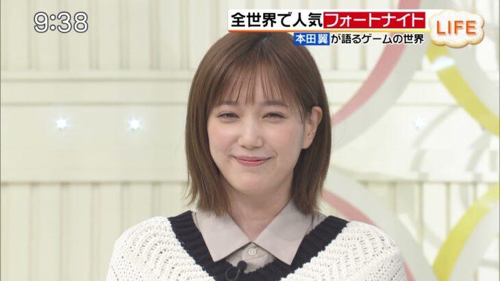 女優 本田翼が語るゲームの世界