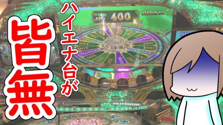 【メダルゲーム】某ボウリング場の預けメダル1万枚にしたい 第3期 ㉙話【モンスターハンター グランドクロスレジェンド】