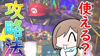 【メダルゲーム】某ボウリング場の預けメダル1万枚にしたい 第3期 ⑲話【マリオパーティ ふしぎのコロコロキャッチャー2】
