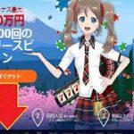 【オンラインカジノ】1万円(500$)でもここまで遊べる!ムーンプリンセス実践!【Moon Princess】2021年6月の大勝利