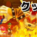 【ゲーム遊び】マリオメーカー2 つよいクッパ!ストレス発散コースでストレス解消【アナケナ&カルちゃん】Super Mario maker 2