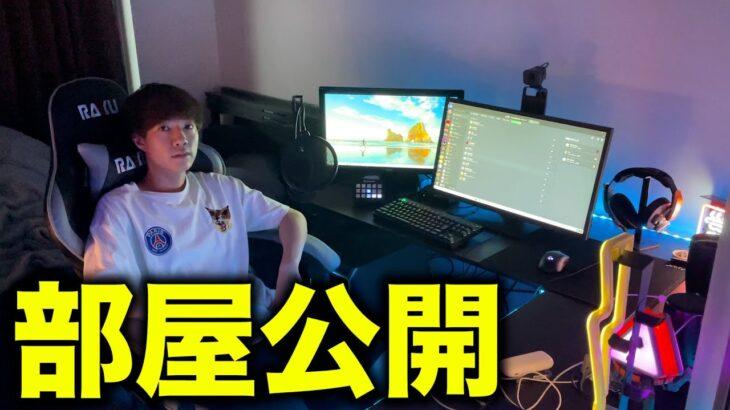 22歳現役クソニートのゲーム部屋紹介します!