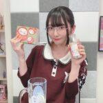 丸岡和佳奈のゲームでカンパイ♡ 〜土曜日特別営業!〜(第34回)