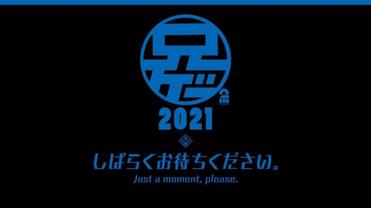 #4【SPACE HAVEN】宇宙船効率化計画始動【2BRO.】