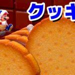 【ゲーム遊び】#55 スーパーマリオ3Dワールド クッパ-3 マリオクッキー はじめての3Dワールドを2人でいくぞ!【アナケナ&カルちゃん】Super Mario 3D World