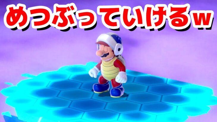 【ゲーム遊び】#57 スーパーマリオ3Dワールド クッパ-4 めつぶっていけるw見えない道 はじめての3Dワールドを2人でいくぞ!【アナケナ&カルちゃん】Super Mario 3D World