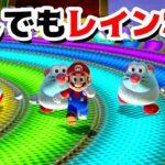 【ゲーム遊び】#63 スーパーマリオ3Dワールド 星-1 とんでもレインボー はじめての3Dワールドを2人でいくぞ!【アナケナ&カルちゃん】Super Mario 3D World