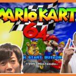 【マリカ】「マリオカート64」【マンゲキゲーム実況】