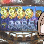 【メダルゲーム】夢の9999枚ジャックポット狙うぞ!!【グランドクロスレジェンド】