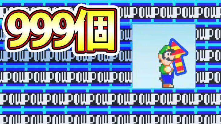 999個のパウブロックを再現したゲームwwwはじめてゲームプログラミング