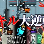 【Among Us#18】窮地からの逆転!ゲームメイク抜群のインポスター!【ゆっくり実況】