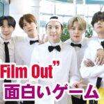 【BTS日本語字幕】BTS「Film Out」面白いゲーム  Live 走れバンタン  2021 年6月15 Full