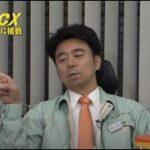 ゲームセンターCX リンクの冒険